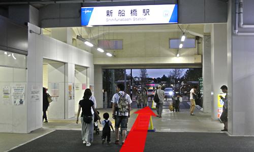 新船橋駅からの道案内 | 早川接...